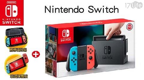 任天堂/switch/馬力歐/賽車/瑪利歐/NS/寶可夢/皮卡丘/明星大亂鬥/瑪利歐兄弟/SuperMario/NS 任天堂/Nintendo Switch/Switch 藍紅手把組/Switch