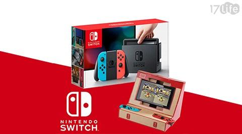 任天堂/Switch/瑪利歐/馬力歐/Nintendo/NS/寶可夢/皮卡丘/神奇寶貝/SuperMario/明星大亂鬥/switch主機/街機折紙支架