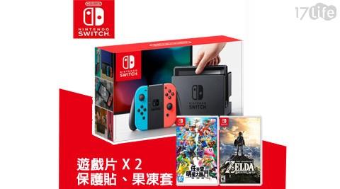 任天堂/Switch/瑪利歐/馬力歐/Nintendo/NS/寶可夢/皮卡丘/神奇寶貝/SuperMario/明星大亂鬥/switch主機