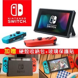 任天堂Switch主機(贈收納包+保護貼)