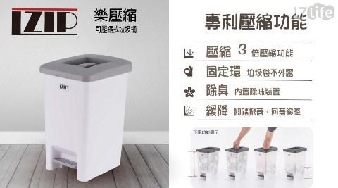 減塑神器/垃圾桶/垃圾/收納/創意