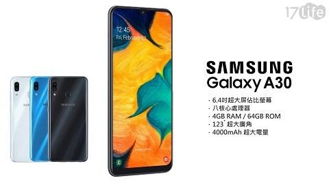 智慧型手機/手機/Samsung/Galaxy/A30/Samsung Galaxy A30/Galaxy A30