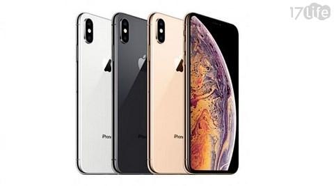 Apple/蘋果/iPhone/智慧型手機/手機/iPhone Xs Max/Xs Max/256G/6.5 吋智慧型手機