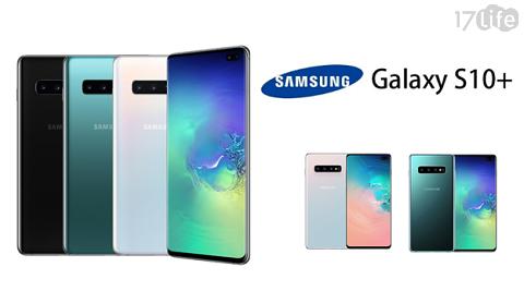 智慧型手機/手機/Samsung/Galaxy/Galaxy S10+ G975/Galaxy S10+/6.4吋O極限全螢幕智慧型手機/全螢幕智慧型手機