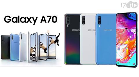 智慧型手機/手機/Samsung/Galaxy/Galaxy A70/後置三鏡頭美拍手機/6.7吋