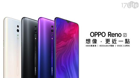 智慧型手機/手機/OPPO/6.4吋智慧型手機/Reno Z/OPPO Reno Z