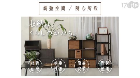 收納櫃/書櫃/三層櫃/日式