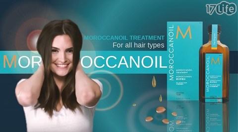 MOROCCANOIL/摩洛哥優油/摩洛哥/摩洛哥油/髮油/護髮/髮膜