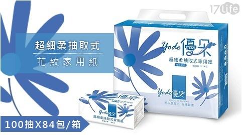 Yodo/優朵/超細柔/衛生紙/抽取式/100抽