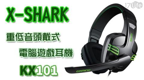 X-SHARK/重低音/頭戴式/耳麥/耳機/麥克風/遊戲/KX101/電競