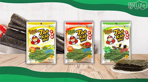 點心/甜點/零食/零嘴/泰國/進口零食/海苔/原味/辣香味/辣味/山葵味
