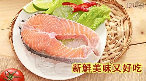 鮮切智利鮭魚切片/智利/鮭魚/魚/海鮮/進口/生鮮/居酒屋/烹調/魚片