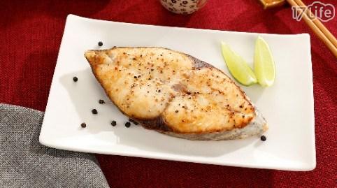海之金/鮮切土魠魚切片/海鮮/魚/魚肉/土魠魚/煎/煮/烹調