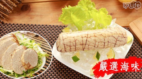 海之金/A等級福氣魚卵/魚卵/海鮮/即食/加熱