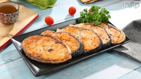 鮭魚/魚/海鮮/海之金/小資/便當/鮭魚切片/營養/中餐/烹飪
