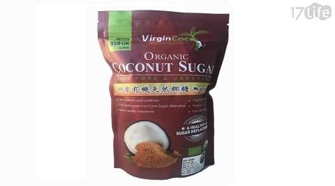 有機天然椰糖/椰寶/低GI/食材/咖啡/沖泡/點心