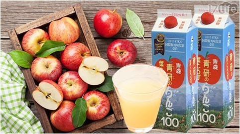 【獨家優惠】日本樂天人氣商品,蟬聯箱銷售冠軍,買整箱才夠喝!5種青森蘋果製成,口味更有層次,有別於一般市售日本蘋果汁。
