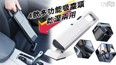 CHENYUN/乾濕兩用/吸塵器/車用吸塵器/120W/HEPA