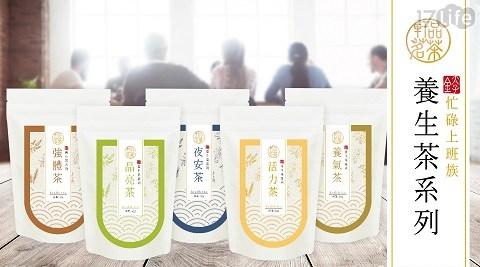 金太子/品茶/茶葉/喝茶/忙碌/上班族/活力/養氣/強身/健體/夜安/強體/保健/健康/保持/身體