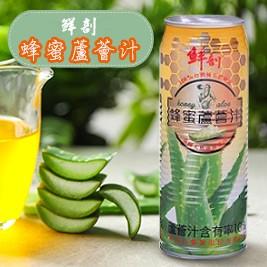 半天水鮮剖蜂蜜蘆薈汁