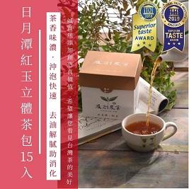 紅茶界米其林【友創農業】日月潭紅茶