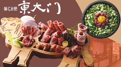 東東/東大門/韓國/烤肉/料理/極品/全牛/雙人餐/海鮮/台南