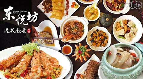 禮聘名廚坐鎮,嚴選上等食材,精湛傳統料理手藝結合創意新風味,作工繁複,精緻考究,品味港粵珍饌首選餐廳