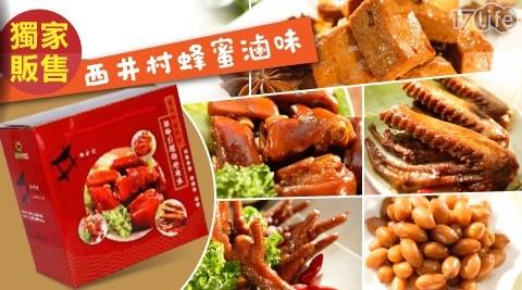 台南府城飄香數十年的好滷味,以十餘種青草、中藥材製成的青草醬入味,加入純正龍眼花蜜提味,台南必吃美食!