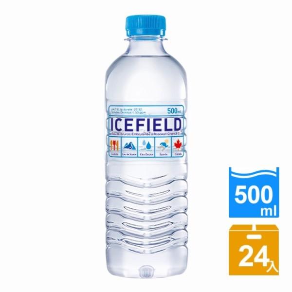 加拿大【ICEFIELD】天然冰河水箱購優惠