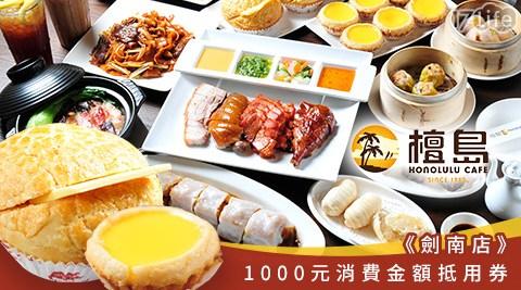 香港必吃80年老店,堅持講究真材實料,192層酥皮蛋撻、菠蘿油、檀香咖啡等,多種真港香港美食等你來