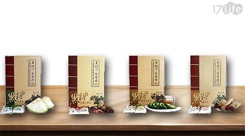 釀美舖/美惑/黑糖/糖膏/黑糖桂圓紅棗/桂圓/紅棗/冬瓜/薑母/蜂蜜苦瓜/蜂蜜/苦瓜