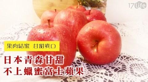 進口/空運/日本/水果/蘋果/不上蠟蘋果/2020/禮盒/春節/送禮