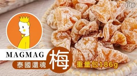 馬卡龍/台式馬卡龍/下午茶/糕點/點心/香草/草莓/巧克力/綜合