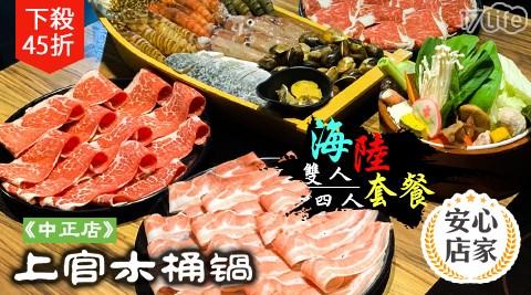 超大份量肉肉,還有痛風感十足的海鮮,滿足胃的慾望
