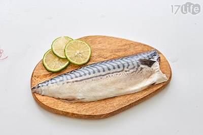 凍凍鮮/挪威/進口/鯖魚/高級/魚片/魚/海鮮/海產/晚餐/魚貨/挪威鯖魚