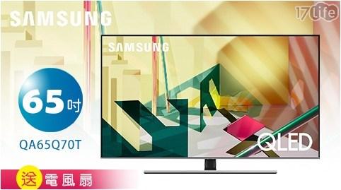 電視/液晶電視/三星/4K/SAMSUNG/UA55TU8500WXZW