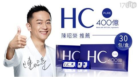 益生菌/陳昭榮/400億益生菌/HC400億