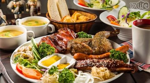 永力旺德國豬腳《台北店》-雙人德式豪華餐