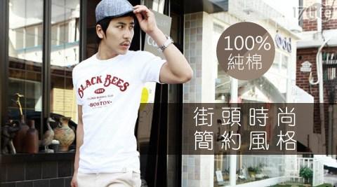 男人幫-韓國時尚字母印花短袖純棉T恤(JK011)