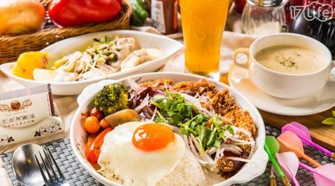 美食無敵家-異國風味義大利麵餐廳/義大利麵/燉飯/沙拉/湯