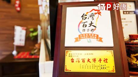 采棠肴鮮餅舖-土鳳梨酥禮盒