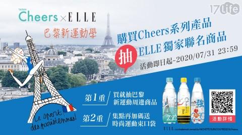 泰山/Cheers 氣泡水/Cheers/氣泡水/蜂蜜/蜂蜜口味/礦泉水/強氣泡水