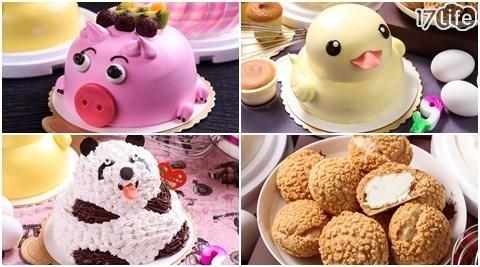 蛋糕/甜點/泡芙