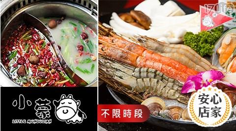 麻辣鍋人氣名店,嚴選頂級美味食材,不限時段不分平假日皆可使用!各種肉品、海鮮全部吃到飽!