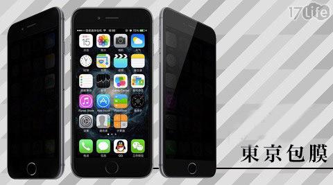 東京包膜/包膜/台北市/IPHONE6/IPHONE5/蘋果迷/三創園區/iPad mini