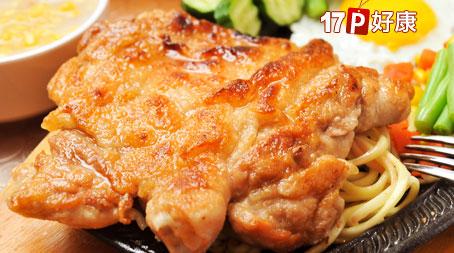 鼎贊牛排館-雙人套餐