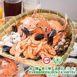 台糖長榮酒店《台南》吃遍天下自助餐廳