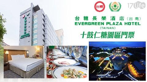 台糖長榮酒店/十鼓/台糖/長榮/牛肉湯/丹丹/虱目魚/府城豆花