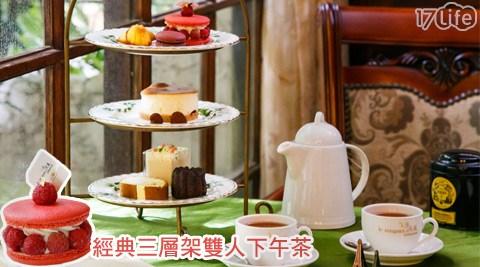 法芙嵐/ 蛋糕 / 下午茶