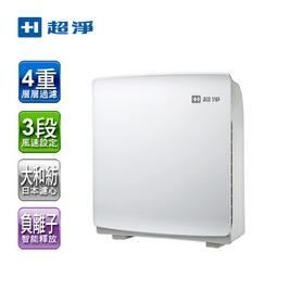 超淨 抗過敏清淨機 AIR-10W